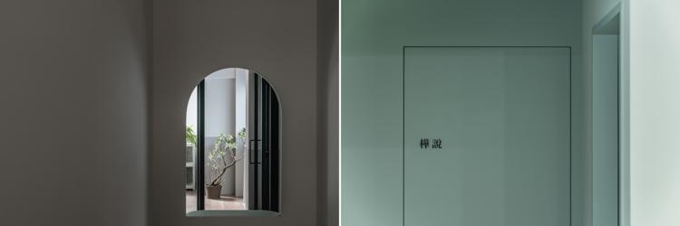 振芝心身醫學診所, 台北, 室內設計, 空間攝影,推薦,玩想影像,stdesignstudio,oneshotimagestudio